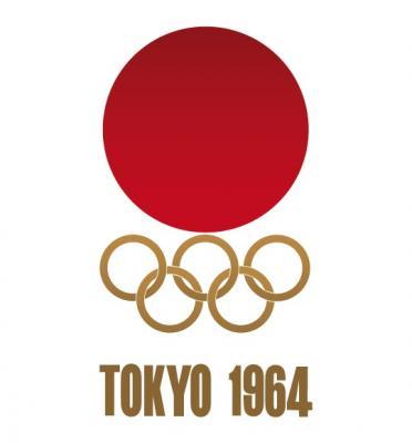 20091017080706-1964-tokyo-logo.jpg