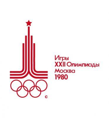 20091018084618-1980-moscou-logo.jpg
