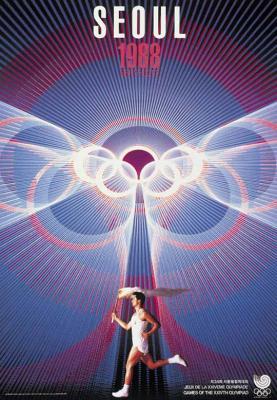 20091018090520-1988-seoul-poster.jpg
