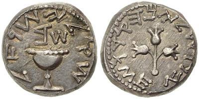 20130826121921-silver-shekel-first-jewish-revolt-2nd-year.jpg