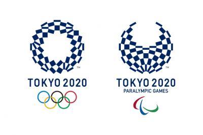 20160425095800-2020-logo-oficial.jpg