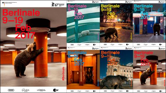 20161222112006-berlinale-2017.jpg