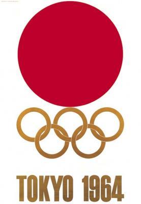 20091017080519-1964-tokyo-poster.jpg