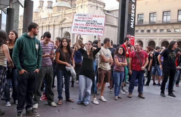 20120926071713-manifestacion-25s-zaragoza.jpg