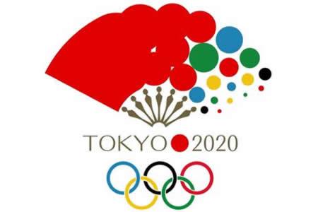20150903132837-2020-logo-new-.jpg