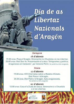 20151218083031-dia-libertades-nacionales-aragon-2015.jpg