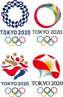 20160411082533-2020-logo-new2-4propuestas.jpg