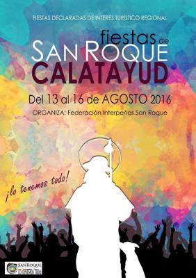 20160622125853-sanroque2016-juntos-en-fiestas.jpg