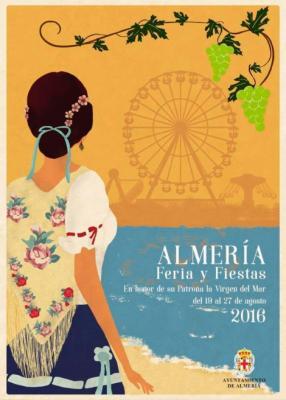 20160718142620-feria-de-almeria-2016.jpg