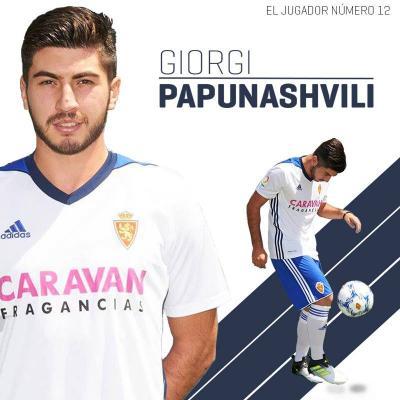 20170922090521-2017-18-737-papunashvili-.jpg