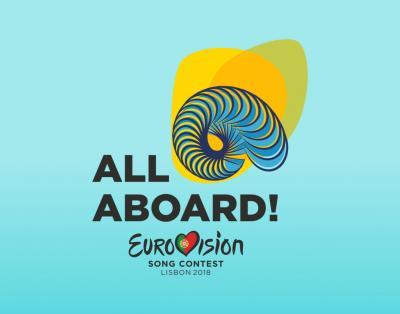 20171116145424-eurovision-2018.jpg
