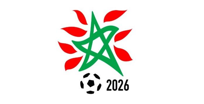 20180205115344-logo-maroc-coupe-du-monde.jpg
