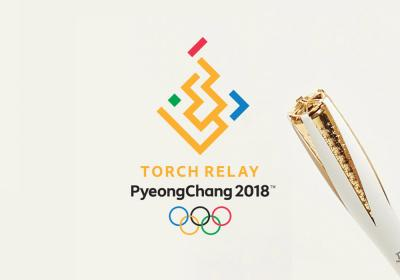 20180312084744-2018-antorcha-logo.jpg