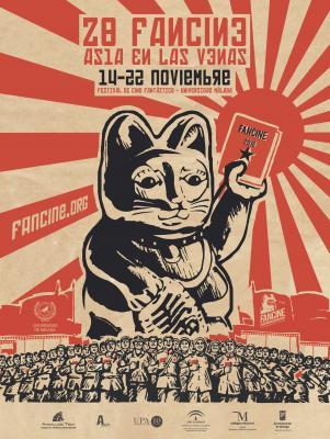 20181102095535-festivalcinemalaga-2018.jpg