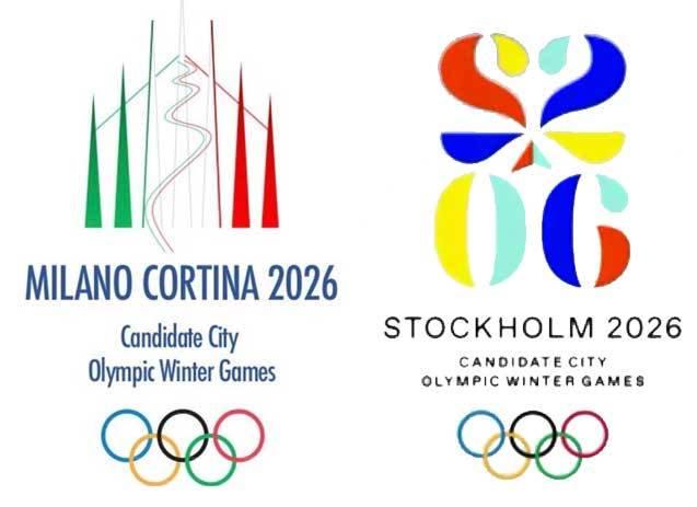 20190626181426-2026w-logo-candidaturas-finalistas.jpg