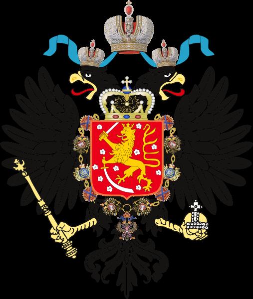 Escudo Gran Ducado de Finlandia